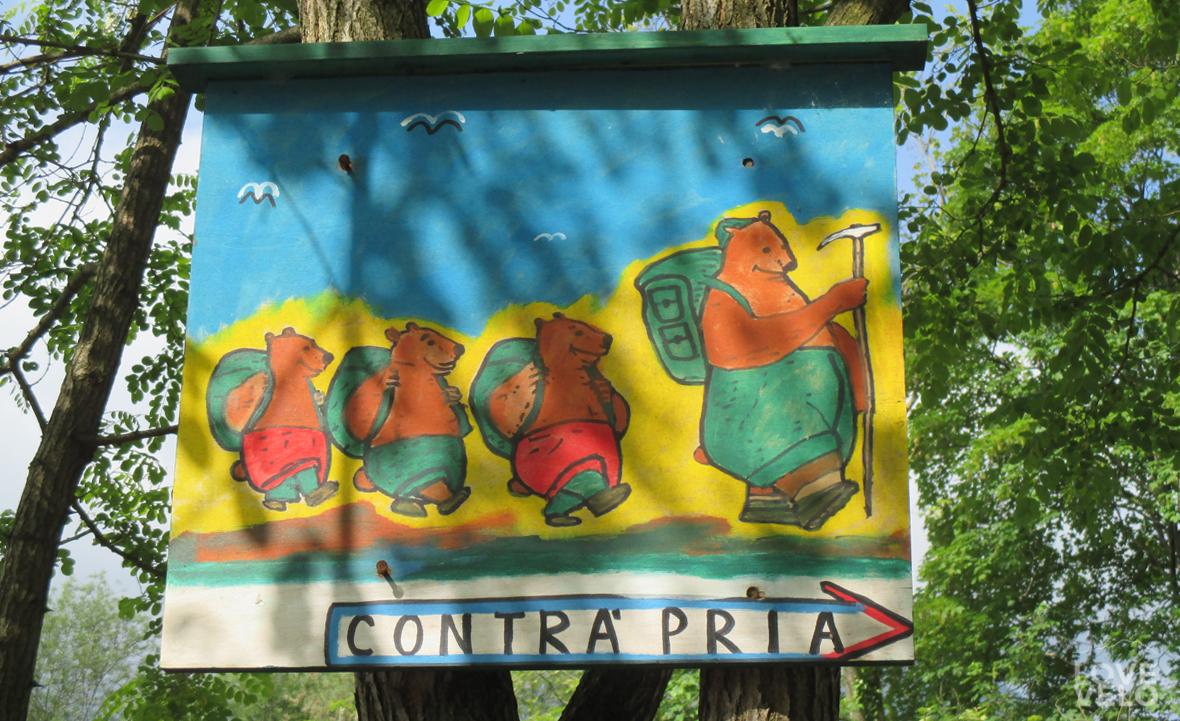 Località Schiri, Cogollo del Cengio